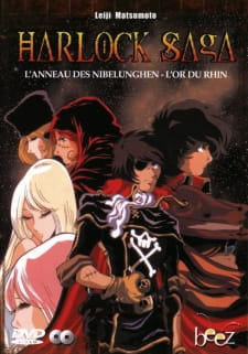 Herlock Saga: Nibelung no Yubiwa مترجم