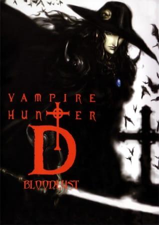 Vampire Hunter D (2001)