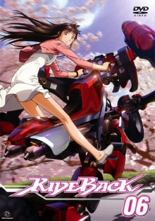Ride Back (Complete BD Batch) (720p BD|100MB)