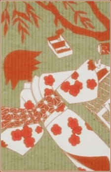 Sayonara Zetsubou Sensei Jo: Zetsubou Shoujo Senshuu, Sayonara Zetsubou Sensei - Preface -Zetsubou Girls Collection-,  さよなら絶望先生 序〜絶望少女撰集〜