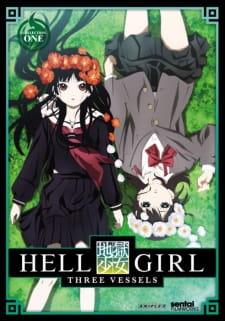 Jigoku Shoujo Mitsuganae (Hell Girl: Three Vessels) สัญญามรณะธิดาอเวจี ภาค 3 ตอนที่ 1-26 จบ ซับไทย