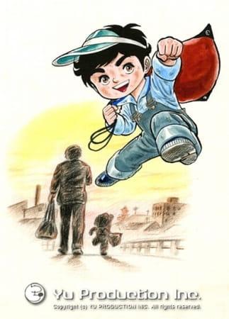 Ganbare Genki, Forza Sugar, Genki The Boy Champ, Go For It! Genki,  がんばれ元気
