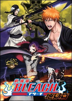 Bleach the Movie: Hell Verse, Bleach the Movie: Hell Verse,  Bleach: The Hell Chapter,  劇場版 BLEACH 地獄篇