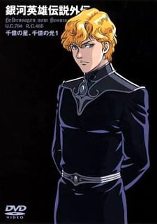 Ginga Eiyuu Densetsu Gaiden, Ginga Eiyuu Densetsu Gaiden: Senoku no Hoshi, Senoku no Hikari, Legend of the Galactic Heroes Gaiden: A Hundred Billion Stars, A Hundred Billion Lights, LoGH Gaiden,  銀河英雄伝説外伝/千億の星、千億の光