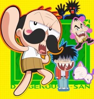 Zettaizetsumei Dangerous Jii-san (2004)