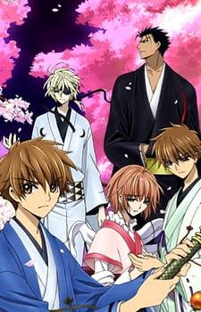 Tsubasa: Shunraiki