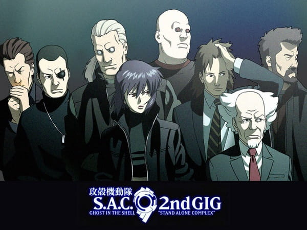 ghost in the shell s.a.c.2nd gig