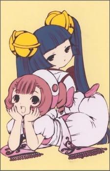 Chobits: Chibits - Sumomo and Kotoko Deliver, Chobits: Chibits - Sumomo and Kotoko Deliver,  Chobits Special, Chobits: Chibits - Sumomo & Kotoko Todokeru,  ちょびっツ ちびっツ すもも・琴子 届ける