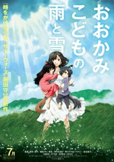 Wolf Children-Thumb