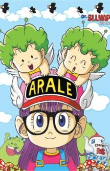 Dr. Slump: Arale-chan, Dr. Slump & Arale-chan, Dr. Slump 1,  Dr.スランプ・アラレちゃん