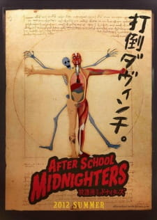 Houkago Midnighters picture