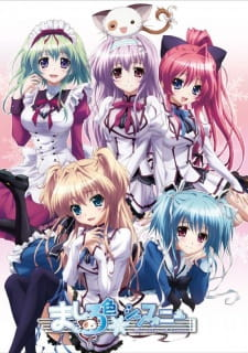 Mashiro-iro Symphony: The Color of Lovers