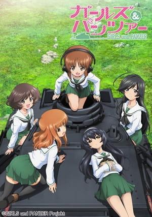 Girls & Panzer, Girls & Panzer,  Garupan, Girls und Panzer,  ガールズ&パンツァー
