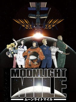 Moonlight Mile: 2nd Season - Touch Down