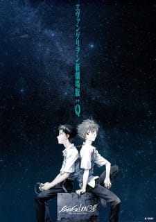 image of evangelion 30 you can not redo movie