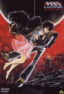 Macross: Do You Remember Love? مترجم
