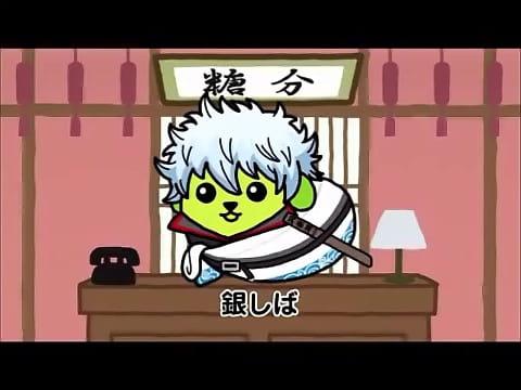 Gintama x Mameshiba