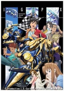 IGPX: Immortal Grand Prix (2005)