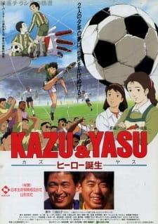 Kazu & Yasu Hero Tanjou