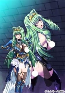 Himekishi Olivia