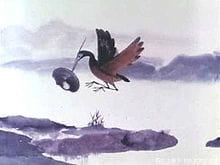 Yu Bang Xiang Zheng