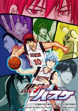 Kuroko's Basketball 2, Kuroko's Basketball 2,  Kuroko no Basuke 2nd Season,  黒子のバスケ