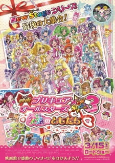 precure all stars movie new stage 3 eien no tomodachi