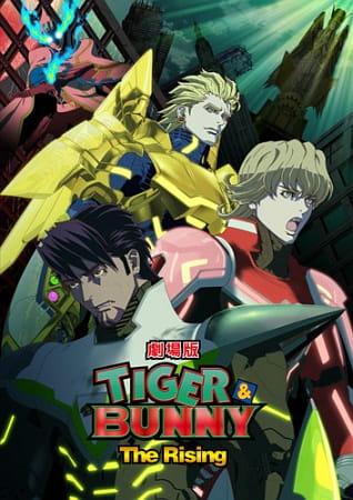 Tiger & Bunny: The Rising, Tiger & Bunny: The Rising,  Tiger and Bunny Movie 2, Taibani Movie 2,  劇場版 TIGER & BUNNY -The Rising-