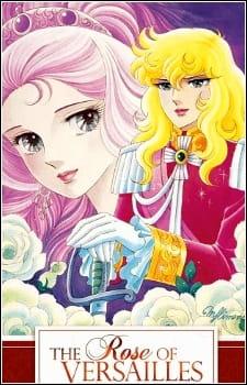 The Rose of Versailles, The Rose of Versailles,  Berusaiyu no Bara,  ベルサイユのばら