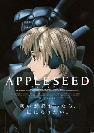 Appleseed (Movie), Appleseed (2004),  アップルシード