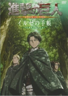 Shingeki no Kyojin OVA