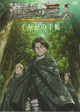 Shingeki no Kyojin OVA, Shingeki no Kyojin: Ilse no Techou, Attack on Titan: Ilse's Journal, 進撃の巨人 「イルゼの手帳」,  進撃の巨人OAD