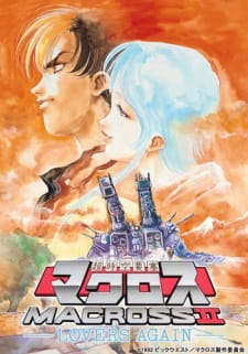 Macross II: Lovers Again