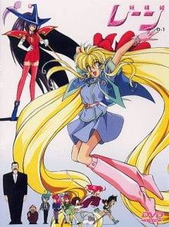 Yousei Hime Ren Anime Cover