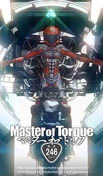 anime_Master of Torque