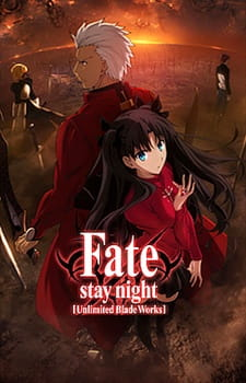 Fate/stay night: Unlimited Blade Works - Prologue, Fate/stay night: Unlimited Blade Works - Prologue,  Fate/stay night (2014) Episode 00,  Fate/stay night [Unlimited Blade Works] プロローグ