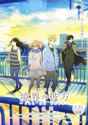 Beyond the Boundary: I'll Be Here - Future, Beyond the Boundary: I'll Be Here - Future,  Beyond the Boundary Movie, Kyokai no Kanata Movie,  劇場版 境界の彼方 I'LL BE HERE 未来篇