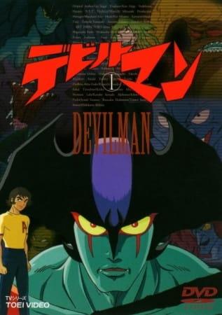 Devilman, Debiruman,  デビルマン