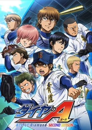 Ace of Diamond: Second Season, Ace of Diamond: Second Season,  Daiya no Ace: Second Season, Ace of the Diamond: 2nd Season,  ダイヤのA[エース]~Second Season~