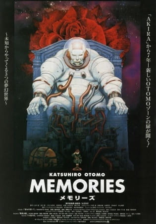 Memories, Magnetic Rose, Stink Bomb, Cannon Fodder,  MEMORIES(メモリーズ)