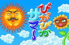 air in summer