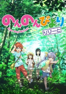 Non Non Biyori Repeat-Thumb