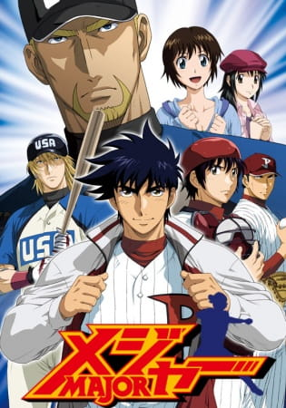 Major 5th Season poster