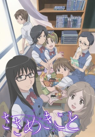 Cover Sasameki Koto