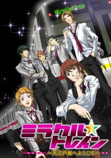 Miracle☆Train: Oedo-sen e Youkoso