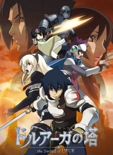 Nonton Druaga no Tou: The Sword of Uruk Subtitle Indonesia Streaming Gratis Online