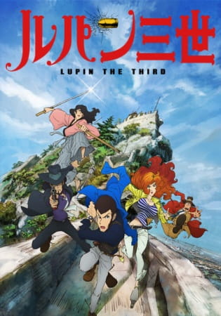 Lupin the Third, Lupin the Third,  Lupin III: Part IV, Lupin III: L'avventura italiana, Lupin Sansei (2015), Lupin III (2015),  ルパン三世