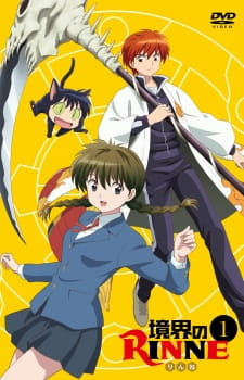 Kyoukai no Rinne picture