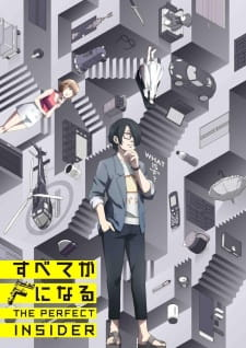 Subete ga F ni Naru: The Perfect Insider BD Batch Episode 1-11 Subtitle Indonesia