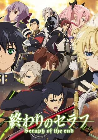 Owari no Seraph: Nagoya Kessen-hen Anime Cover
